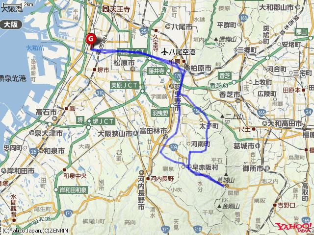 Speed_mizukoshi