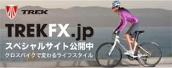 TREK_FX_SITE