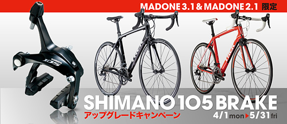 Cycle-Station-Speed_Shimano105