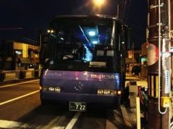 第28回全日本マウンテンサイクリングin乗鞍 Speedバス