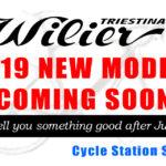 Wilier 2019年モデル 6月6日より早期ご予約受付中