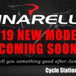 PINARELLO 2019年モデル 6月6日より早期ご予約受付中